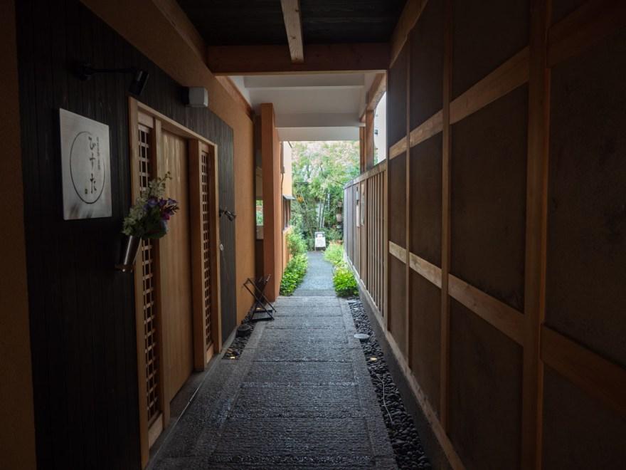 アンティカ 奈良萬の小路 通路