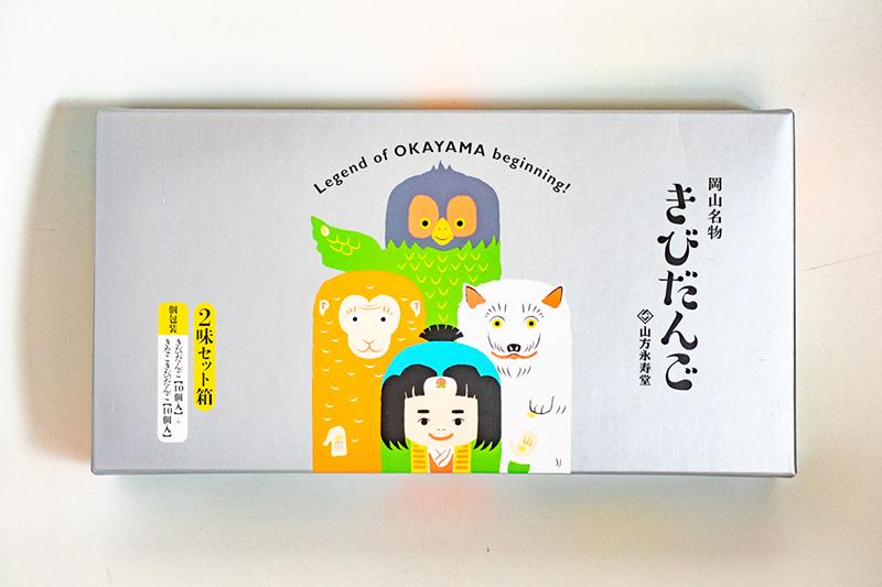山方栄寿堂 きびだんご 箱