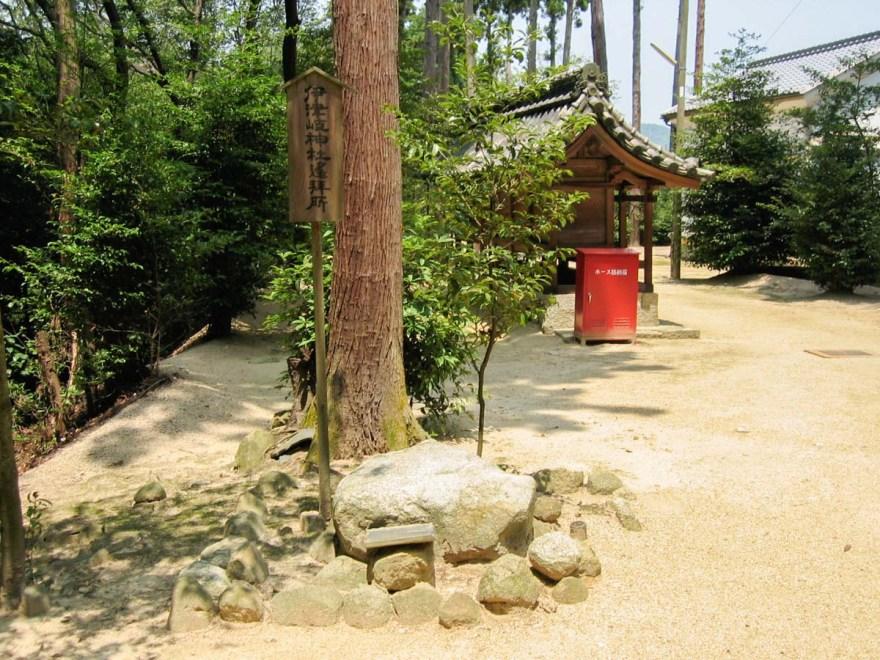 安仁神社:伊津岐神社の遙拝所