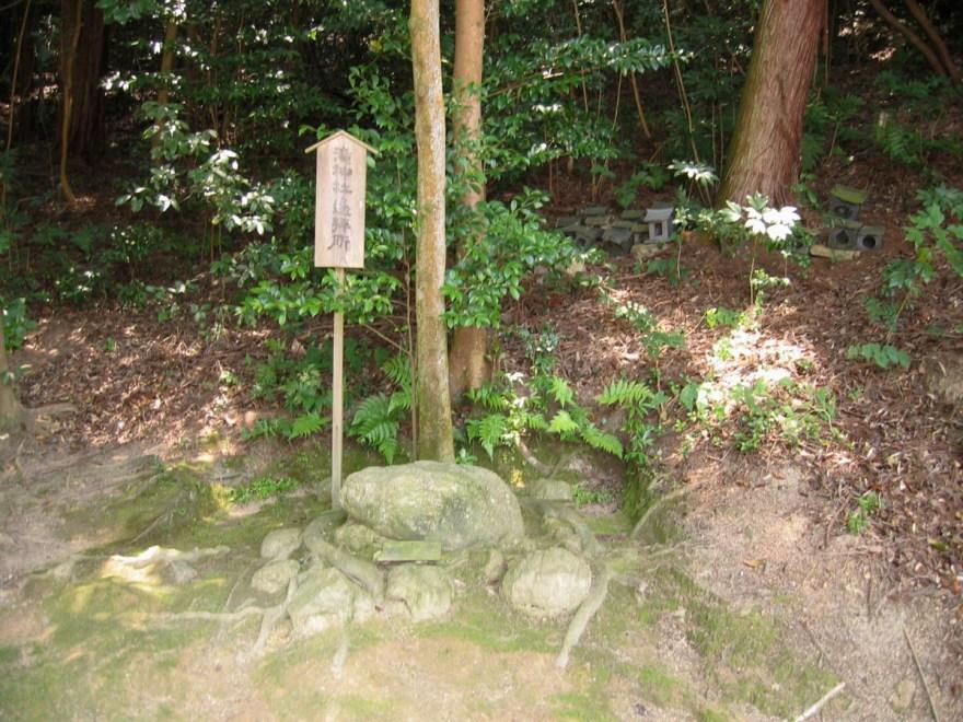 安仁神社:滝神社の遙拝所