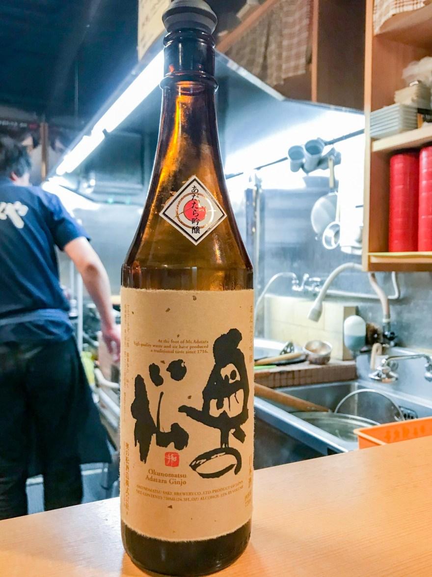 大黒屋 駅前店:日本酒 奥の松
