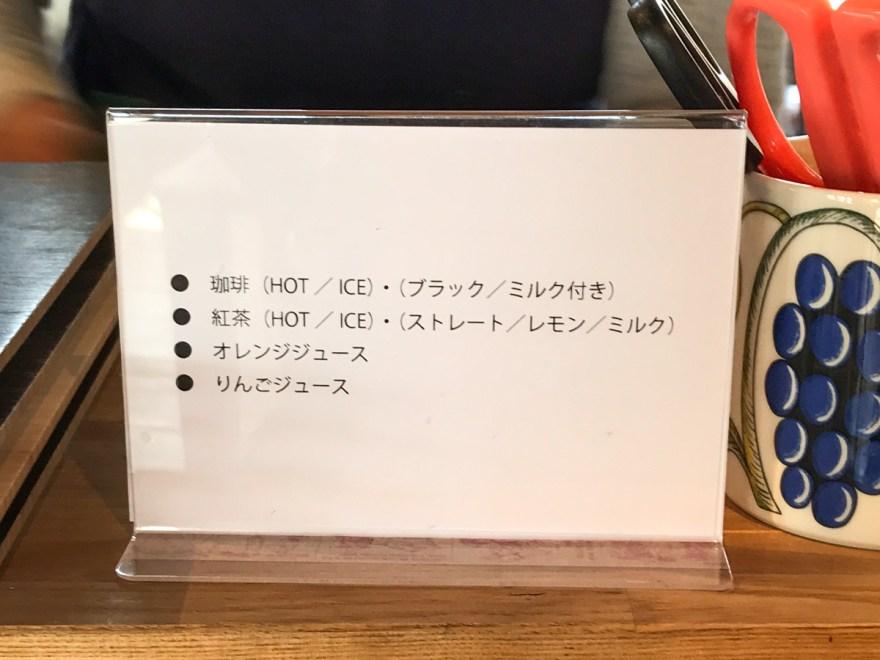shop&cafe三宅商店:ドリンクメニュー