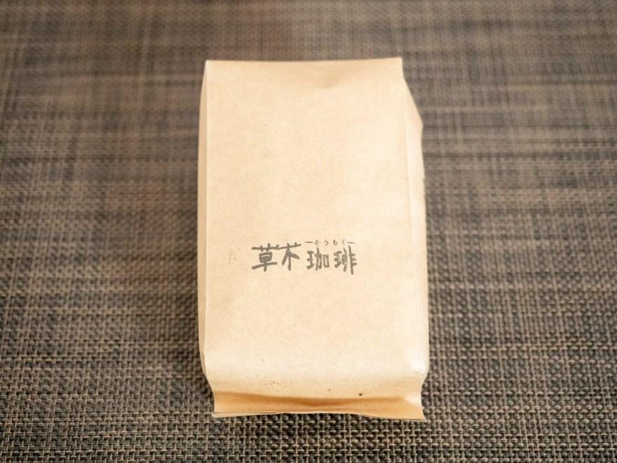 ソウモクコーヒー・ブランジェリー・ブラッスリー・フジワラ:草木ブレンドコーヒー
