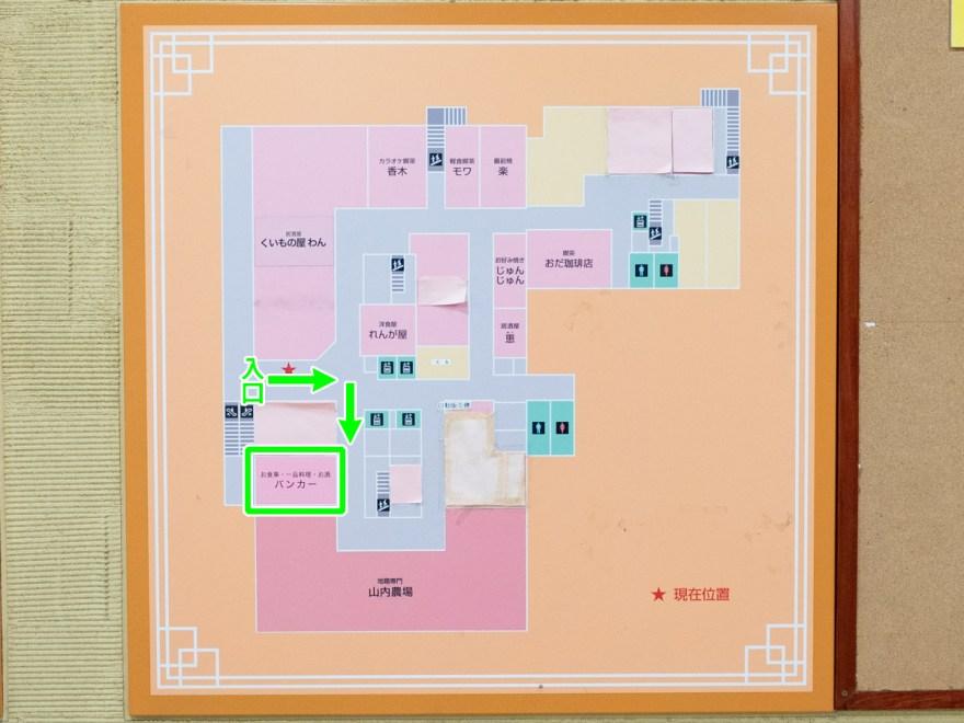 バンカー:西ビル地下1階案内図