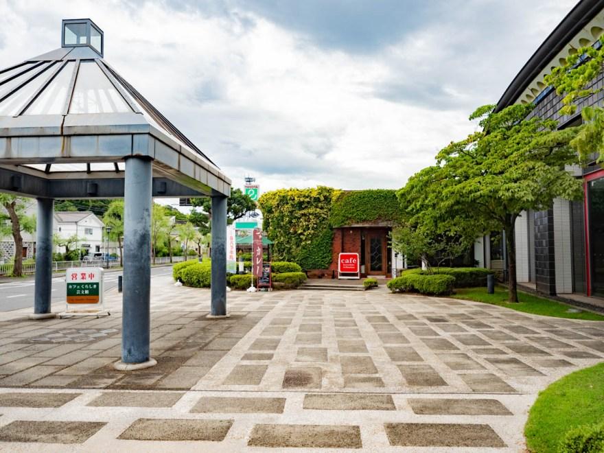 カフェくらしき芸文館:外観