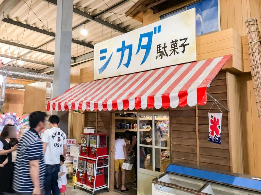日本一のだがし売場:店内のようす