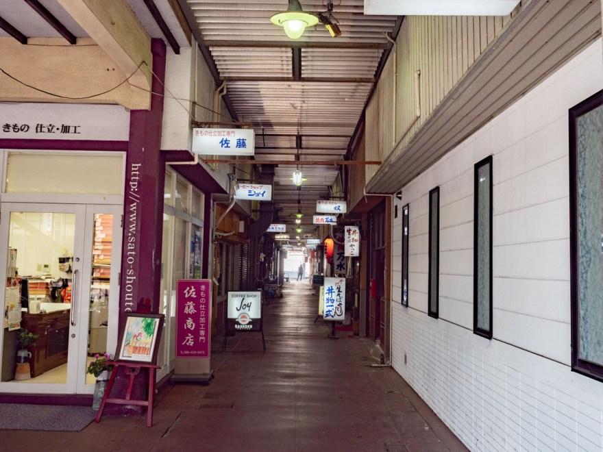 ふじ心:外観(倉敷デパート)