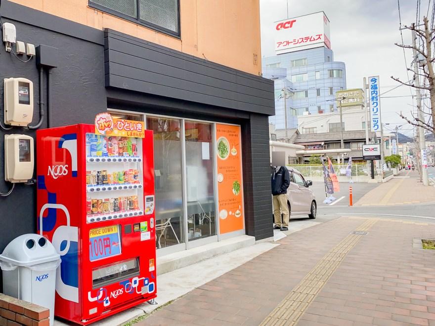 きさく福山店:外観