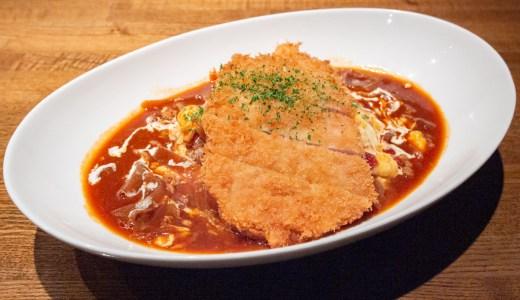 【キッチン・ネコマチ】フワトロのオムライスとハヤシソースが絶品!新しくも懐かしい雰囲気の洋食店(総社市中央)