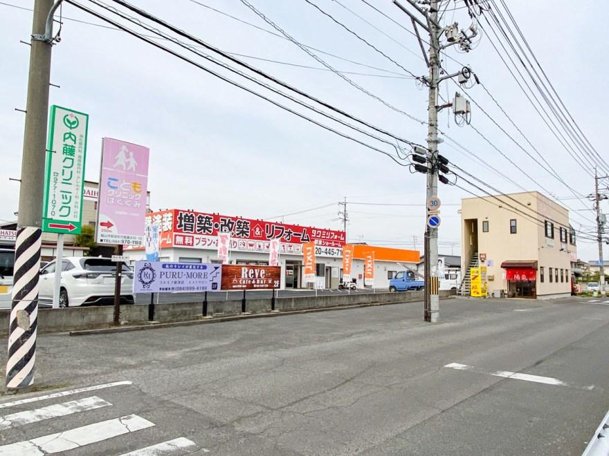 陽気 福山店:外観・駐車場