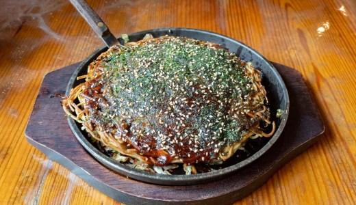 【㐂八(きはち)】府中と広島のお好み焼が融合した「広島府中焼」が人気!(福山市御門町)