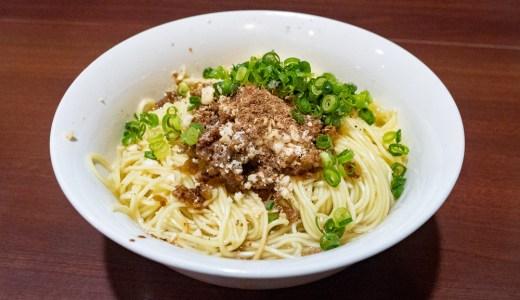 【蓮華】こだわりの中国料理が楽しめる!担々麺は絶品!(福山市霞町)