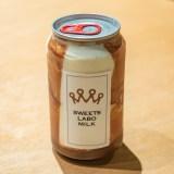 【新店情報】スイーツラボミルクの缶風容器入のミルフィーユ自動販売機が天満屋福山店前に登場!