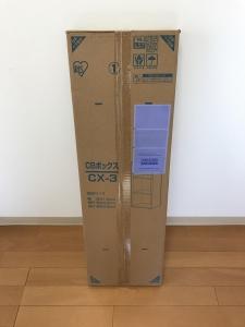 20170505_box_01b.jpg