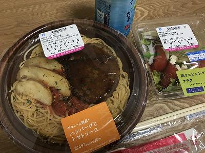 20170714_弁当