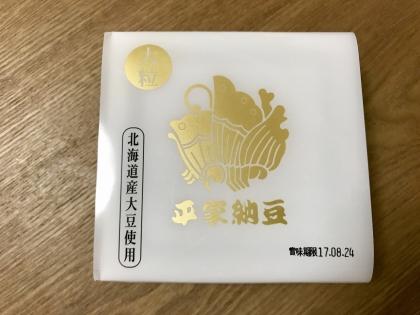 20170821_夜_平家納豆01