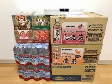 20170916_楽天商品_飲料01