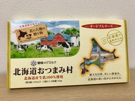 20170930_北海道チーズ01