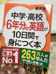 eigo_001.jpg