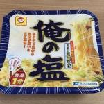 今日もネバネバ納豆。東洋水産「俺の塩」×「納豆」