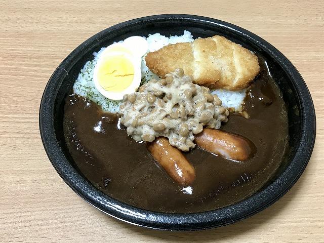 ローソン-トリプルトッピングカレー-納豆