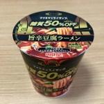 ファミマでライザップ「RIZAP 旨辛豆腐ラーメン」を食べました!