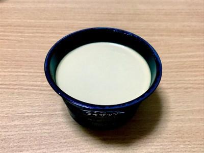 ファミマライザップ_RIZAP_濃旨キャラメルプリン