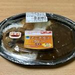 【ファミマ新商品】「メンチカツカレー」これにも納豆のっけちゃうよぉ~