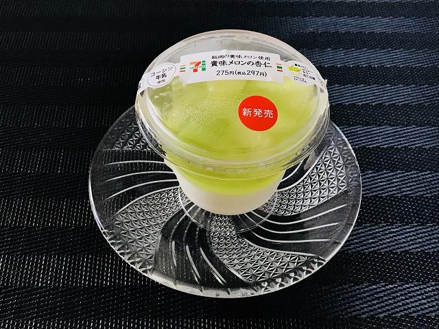セブン_スイーツ_貴味メロンの杏仁豆腐_01