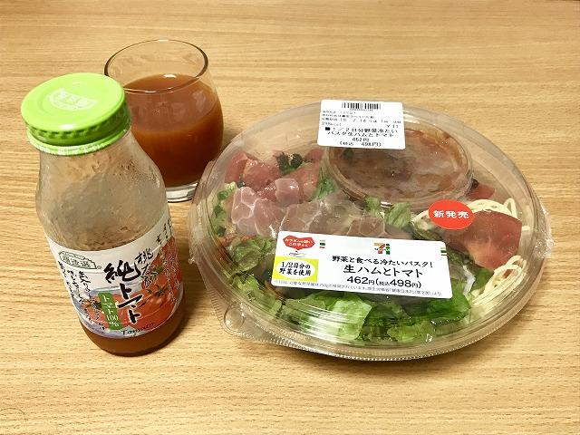 20180712_セブン_野菜と食べる冷たいパスタ!生ハムとトマト_04_640