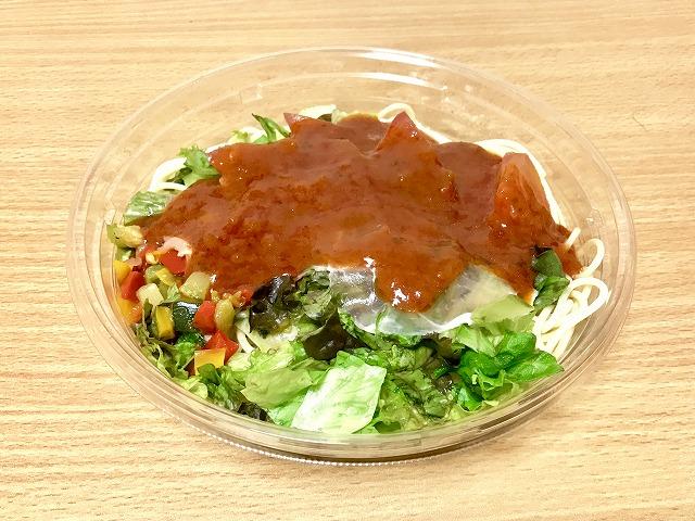 20180712_セブン_野菜と食べる冷たいパスタ!生ハムとトマト_06