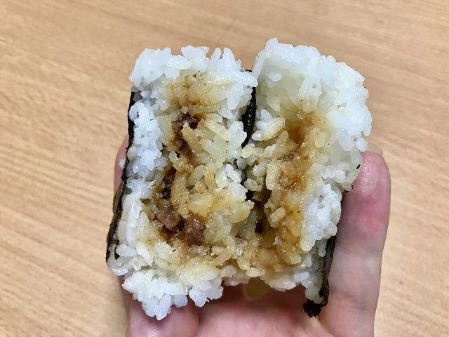 20180725_魚沼産コシヒカリ_厚切り中落ちカルビ_02