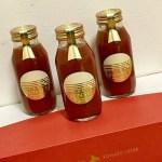 高級トマトジュースを買ってみました!中野ファーム「余市SUNSET」~甘味と酸味のコラボ~