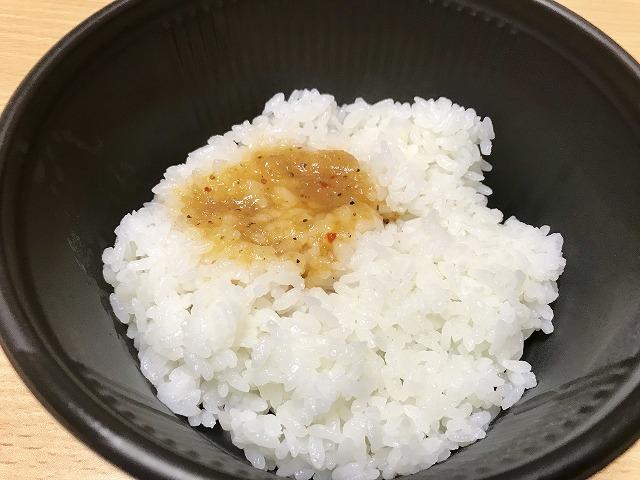 20180809_ローソン_ローストビーフ丼_06