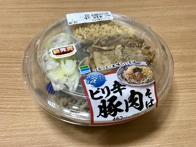 20180810_ファミマ_冷しピリ辛豚肉そば_01