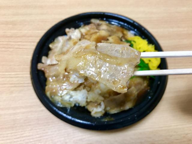 20180813_ファミマ_炙り焼おろし豚丼_05
