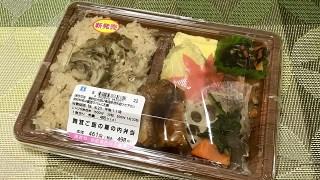 20180821_ローソン_舞茸ご飯の幕の内弁当_01