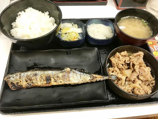 20180909_吉野家_さんま炭火焼き牛定食_01
