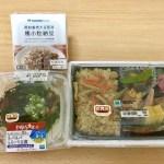 【ファミマ】ネバネバと秋「ネバネバとろーり豆腐」と「紅鮭と和風おかずの幕の内弁当」