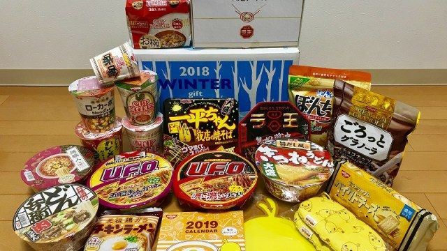 2018_日清食品HD_株主優待_冬_05