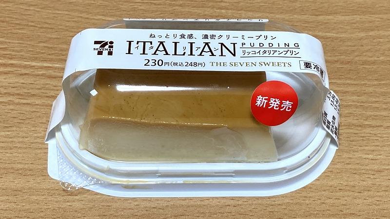 イタリアン プリン と は