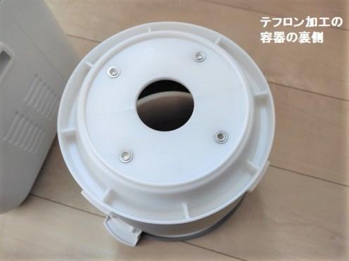 エムケー精工マイコン餅つき機