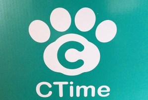 CTimeの公式プレゼントって何がもらえるの?相場はいくら?