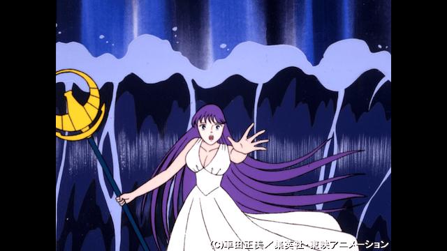 聖闘士星矢99話の動画