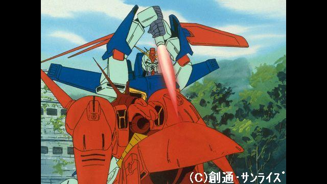 機動戦士ガンダムΖΖ14話の動画