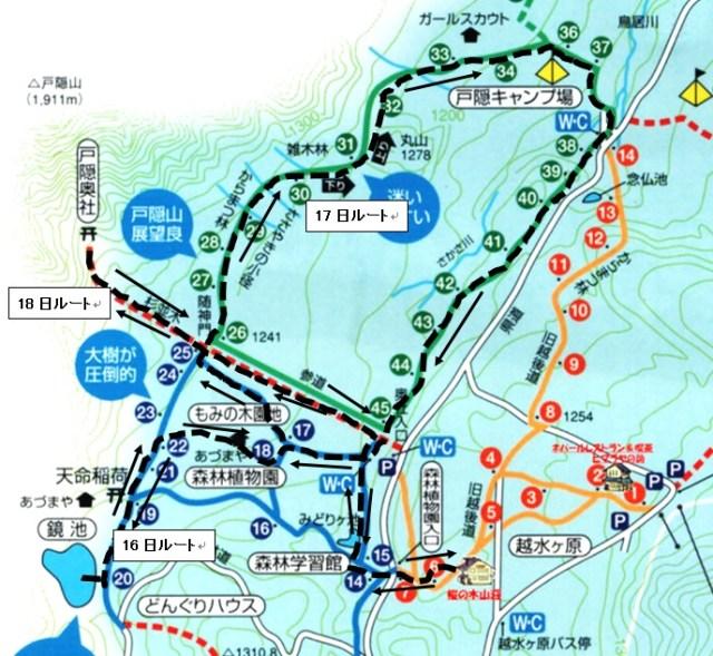160116戸隠高原ネイチャースキールート図