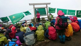 山頂集会 多くの山の会が参加