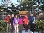 恵那山山頂で記念写真