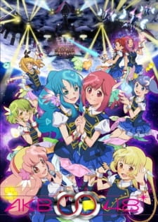 AKB0048 Next Stage Batch Sub Indo