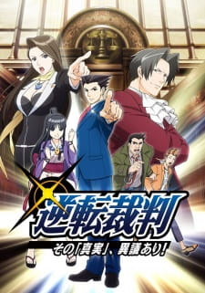 Ace Attorney Season 1 Batch Sub Indo
